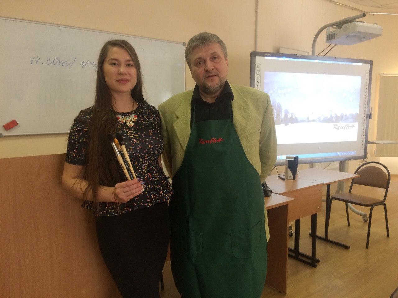 IV international forum of teachers-artists of 2017
